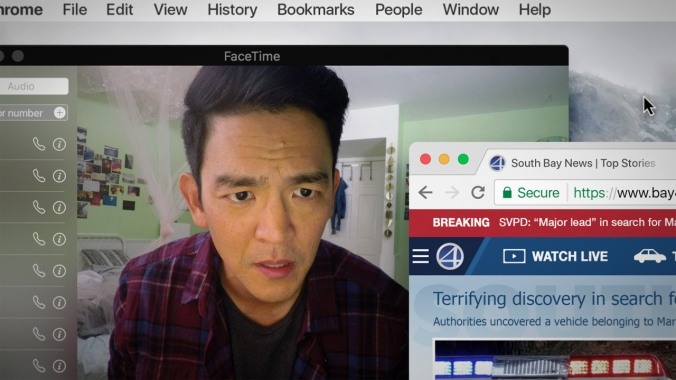 Searching (2018) | © Sony Pictures Home Entertainment